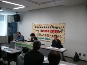 第10回期日報告集会